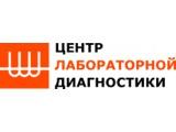 Логотип Центр лабораторной диагностики, ООО
