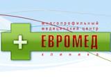 Логотип ЕВРОМЕД-КЛИНИКА, многопрофильный медицинский центр