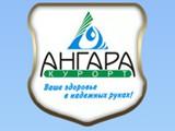 Логотип Курорт Ангара, ЗАО