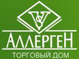 Логотип Аллерген, ОАО, торговый дом, представительство в Сибирском федеральном округе