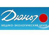 Логотип Дюны, Медико-экологический центр