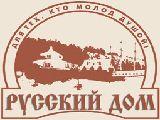 Логотип Русский Дом база отдыха на Алтае, ООО