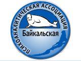 Логотип Байкальская психоаналитическая ассоциация