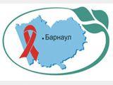 Логотип Алтайский краевой центр по профилактике и борьбе со СПИДом и инфекционными заболеваниями, ГУЗ