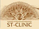 Логотип ST-CLINIC