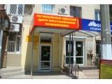 Логотип Региональный Одесский Центр Восстановления Позвоночника