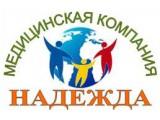 Логотип Медицинская Компания