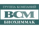 Логотип БиоХимМак СТ, ЗАО