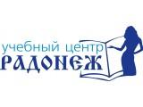 Логотип Учебный Центр