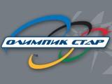 Логотип Olympic Star/ Олимпик Стар