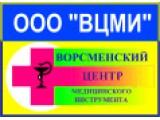 Логотип ВЦМИ, ООО