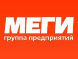 Логотип Меги, ООО