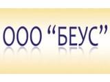 Логотип БЕУС, ООО