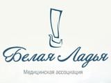 Логотип БЕЛАЯ ЛАДЬЯ, ООО