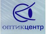 Логотип Оптикцентр Люкс, ООО