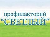 Логотип Санаторий-профилакторий