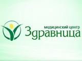 Логотип Лаборатория здоровья, ООО