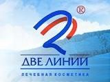 Логотип Две линии ООО ПКФ