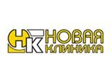 Логотип Новая клиника, ЛПУ