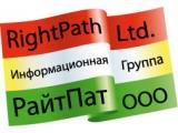 Логотип Райт Пат Групп, ООО