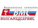 Логотип Компания