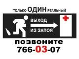 Логотип Наркологическая служба