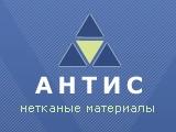 Логотип АНТИС