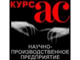 Логотип Курс-АС1, ООО