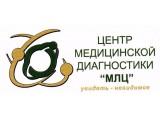 Логотип Центр медицинской диагностики МЛЦ