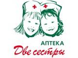 Логотип Две Сестры, Аптека. Кировский район.