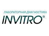 Логотип Лабораторная диагностика ИНВИТРО, ООО