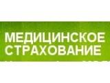 Логотип Депортамент Страхования