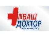 Логотип Группа компаний ООО