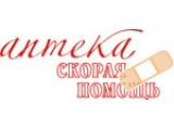 Логотип Аптека Скорая Помощь, ООО