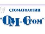 Логотип ОМ-СТОМ