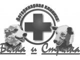 Логотип Ветклиника