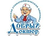 Логотип Добрый доктор, детская стоматологическая клиника