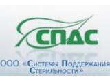 Логотип ООО