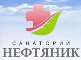 Логотип Санаторий