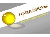 Логотип Точка опоры, ООО