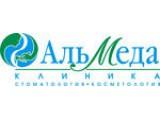 Логотип Клиника Альмеда