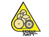 Логотип Новая Лига Челябинск, ООО