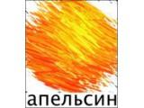 Логотип Апельсин, ООО