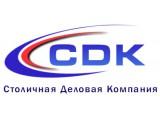 Логотип Столичная Деловая Компания, ООО