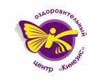 Логотип Кинезис, ООО