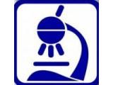 Логотип Биомед