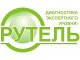 Логотип Рутель-Митино