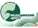 Логотип ПОМЦ ФМБА, ФГУ