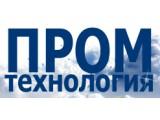 Логотип Промтехнология