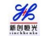 Логотип Beijing Sinchhenko Science & Technology Development Co., Ltd.
